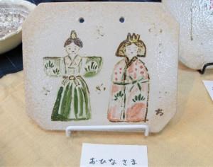中島IMG_9222 (2)